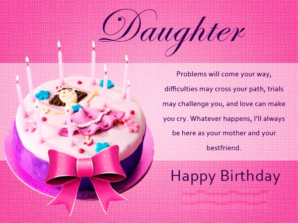 birthday message to a mother from her daughter ; 1nxqhDQweGWPV3VzONUybGQ