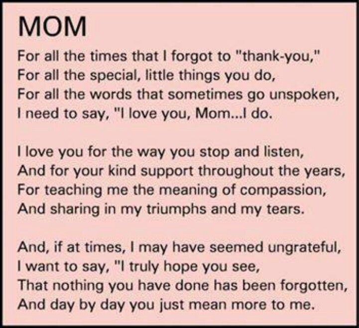 birthday message to a mother from her daughter ; 6bfc90770e9b96217cb4d498fa449ab9