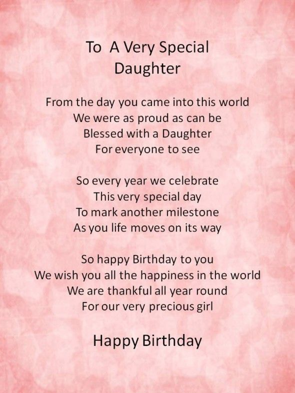 birthday message to a mother from her daughter ; message-to-daughter-on-her-birthday-5d08ae8ff685355002cd89704702ec62-happy-birthday-daughter-from-mom-birthday-quotes-for-daughter
