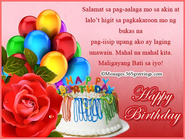 birthday message to a son tagalog ; db57ee176e933669348d5f837a722335