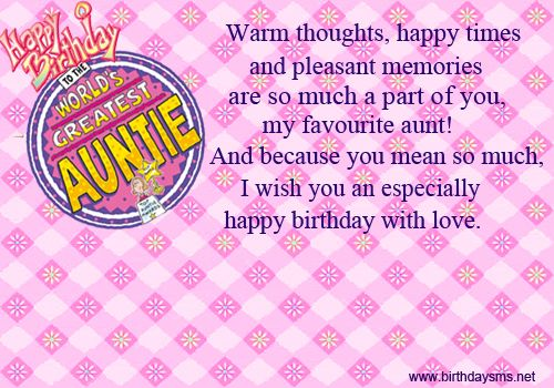 birthday message to my favorite aunt ; 88a9cd28c05909708fee930d0fd66dbc