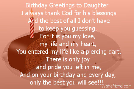 birthday message to my only daughter ; 2469-daughter-birthday-poems