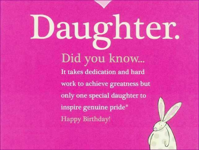 birthday message to my only daughter ; daughter-birthday-wish-unique-18th-birthday-wishes-for-my-daughter-of-daughter-birthday-wish