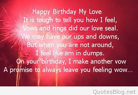 birthday message to my special someone ; happy-birthday-wife_14196705311