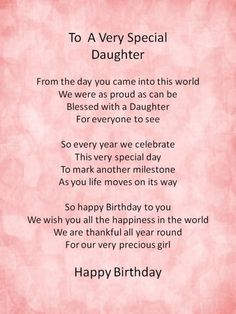 birthday poem for 7 year old daughter ; 5d08ae8ff685355002cd89704702ec62--happy-birthday-daughter-from-mom-birthday-quotes-for-daughter