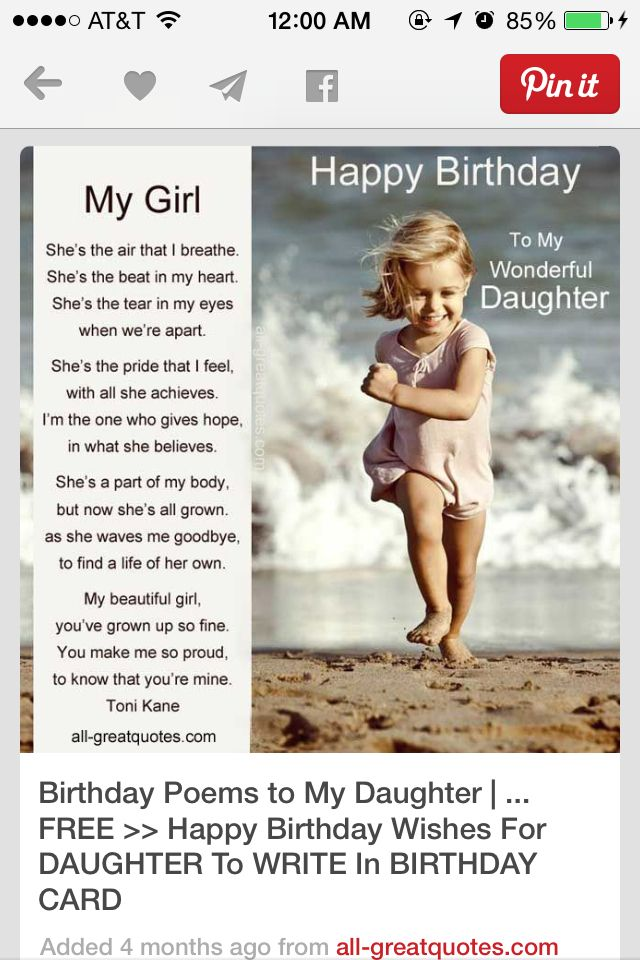 birthday poem for 7 year old daughter ; a97ecc107b85f14caa29ce3dde25824a--free-happy-birthday-cards-birthday-greetings