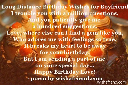 birthday poem for boyfriend far away ; 4e554a0ba0269814b16feaca6e2ee277