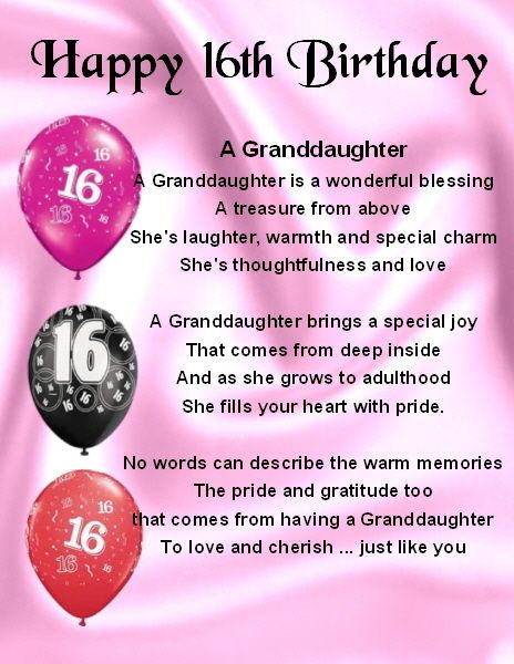birthday poem for granddaughter free ; 5d2774ce6c438162145e9ef287ba8cfa