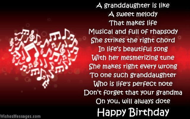 birthday poem for granddaughter free ; 5dc1319bada5a9279380274499d6cef8