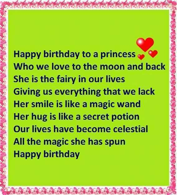 birthday poem for granddaughter free ; happy-birthday-to-my-granddaughter-images-beautiful-birthday-wishes-poems-for-granddaughter-of-happy-birthday-to-my-granddaughter-images