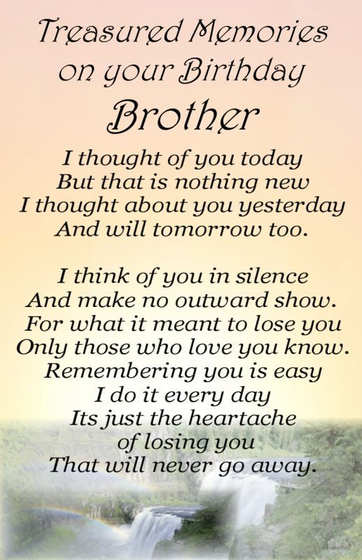 birthday poem for little brother ; funny-happy-birthday-poems-my-brother