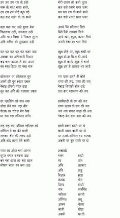 birthday poem for teacher in hindi ; d8b8bb388b2ca8c9839e6d3a352a9c10--inspirational-poems-hindi-quotes