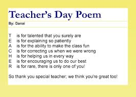birthday poem for teacher in hindi ; images-2561