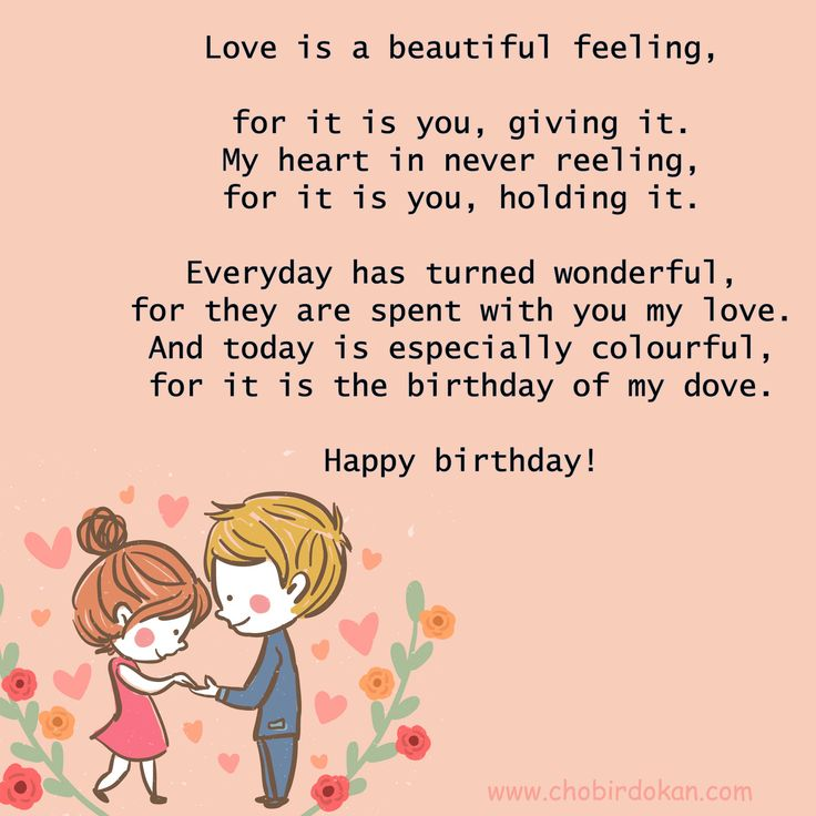 birthday poems for girlfriend card ; Gorgeous-Birthday-Poem-With-Wondrous-Image