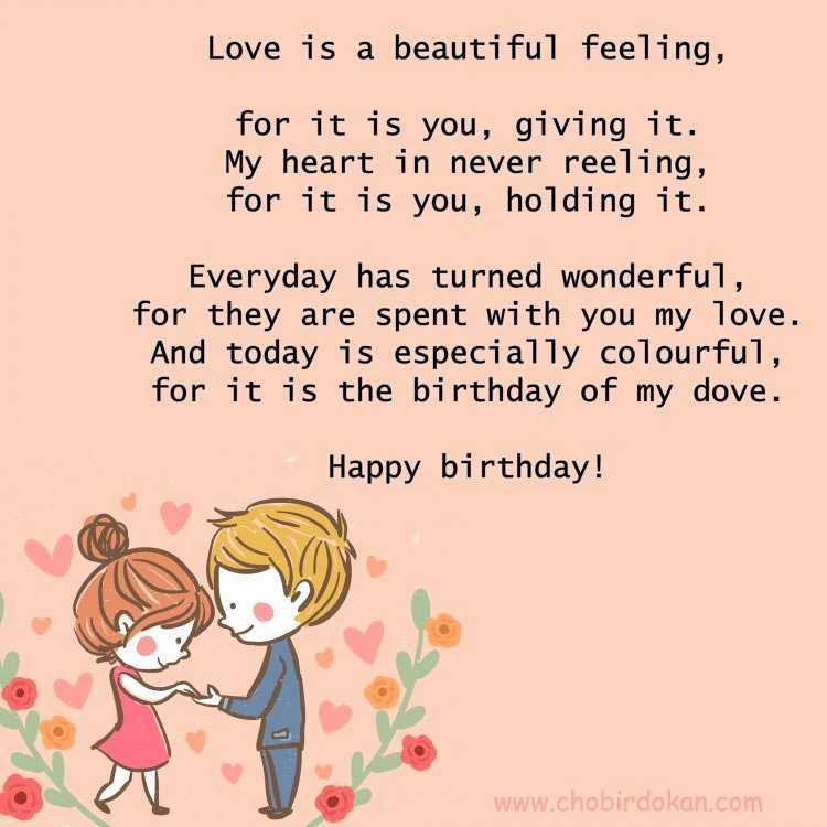 birthday poems for her ; cute-birthday-quotes-for-her-inspirational-happy-birthday-poems-for-him-cute-poetry-for-boyfriend-or-of-cute-birthday-quotes-for-her