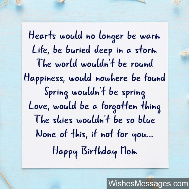 birthday surprise poem ; Cute-birthday-poem-for-mom-to-put-write-a-greeting-card-640x640