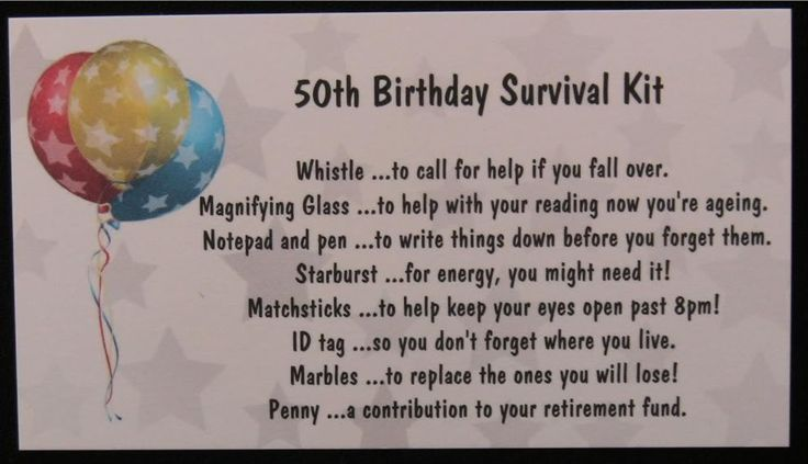 birthday survival kit poem ; e949981028640e5fd1c7ec228c2dbe2c