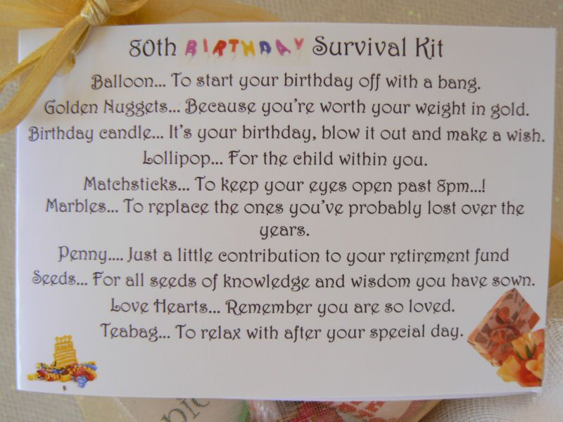 birthday survival kit poem ; f19b2664d53dfe441ef72a0b940b1766