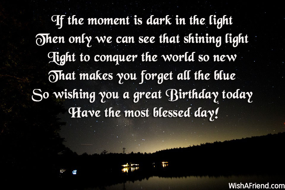 birthday today quotes ; 18509-inspirational-birthday-quotes