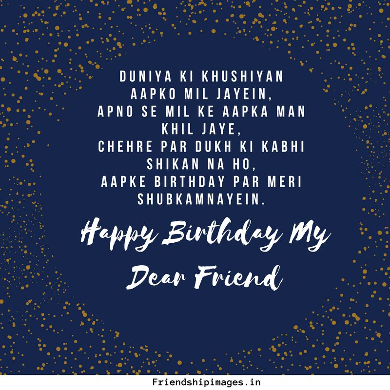 birthday wish for best friend forever in hindi ; Heart-Touching-Birthday-Wishes-For-Best-Friend-In-Hindi-12