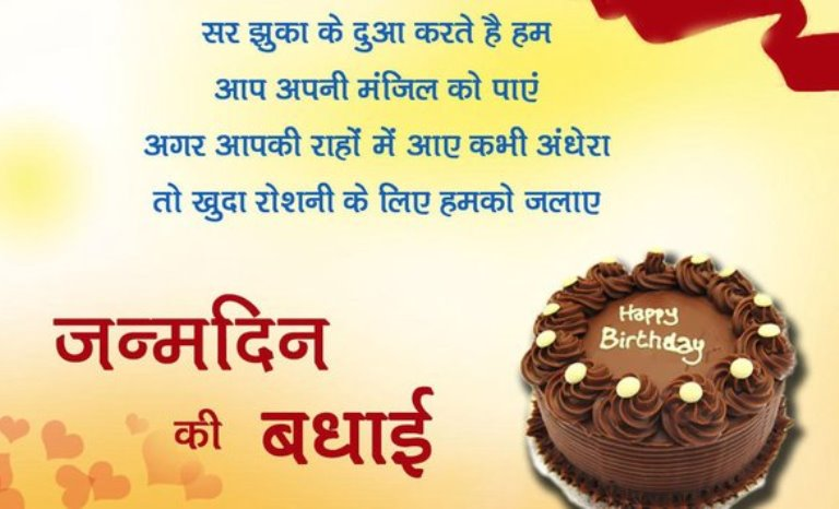 birthday wish for best friend forever in hindi ; funny-happy-birthday-wishes-in-hindi