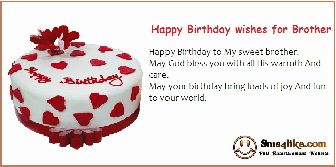 birthday wish sms for brother ; happy-birthday-wishes-to-brother-sms-beautiful-happy-birthday-wishes-for-brother-in-english-of-happy-birthday-wishes-to-brother-sms