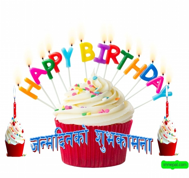 birthday wish status in nepali language ; happy-birthday-to-you-wishes-wishing-greeting-ecards-wallpapers-in-Nepali-language-and-font-sandesh-messages-quotes-10