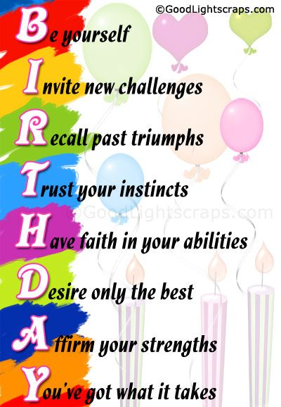 birthday words ; df5d1dcdde1cd32b72e321cc7ee7d5df--birthday-quotes-for-friends-happy-birthday-cousin