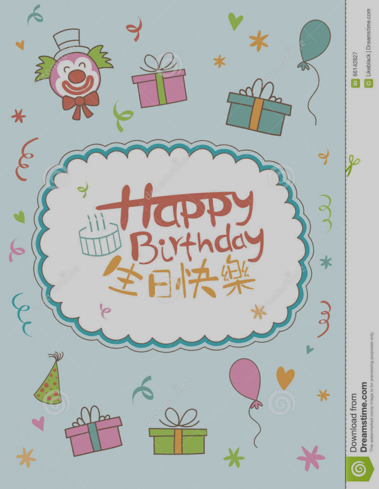 chinese birthday card images ; beautiful-of-chinese-birthday-card-happy-birthday-card-cover-with-chinese-characters-stock