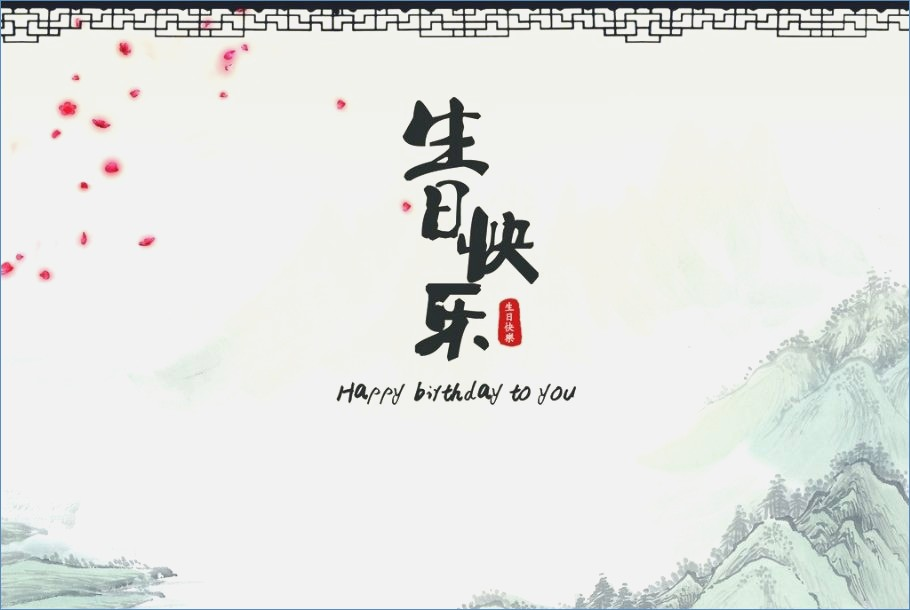 chinese birthday card images ; chinese-birthday-greeting-cards-luxury-non-english-birthday-cards-of-chinese-birthday-card-images