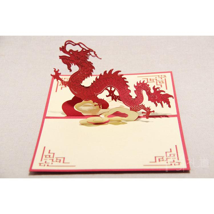 chinese birthday card images ; chinese-greeting-card-100mm150mm-3d-chinese-dragon-best-wishes-happy-greeting-card-ideas