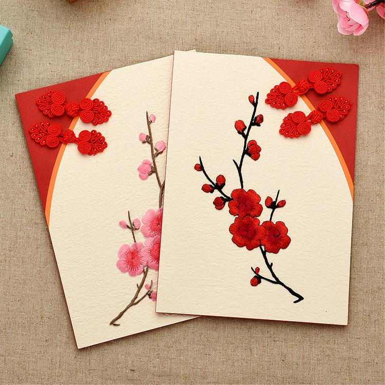 chinese birthday card images ; chinese-greeting-cards-chinese-gift-cards-with-traditional-chinese-knot-embroider-flowers