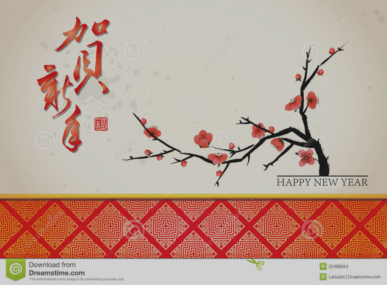 chinese birthday card images ; collection-chinese-birthday-card-invitation-design-ideas-greeting-cards-rectangle