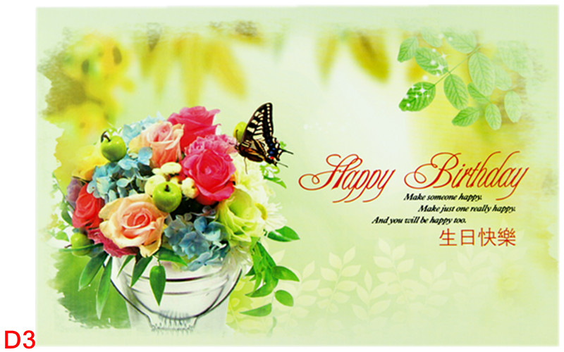 chinese birthday card images ; quality-greetings-cards-birthday-wishes-high-quality-images-high-quality-greeting-cards-template