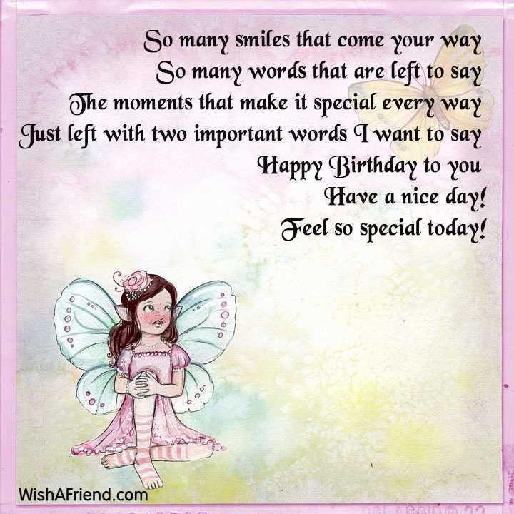 cute birthday sayings ; cute-birthday-wishes-lovely-cute-birthday-sayings-of-cute-birthday-wishes