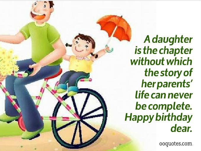daughter birthday message to her father ; 7-daughter-s-birthday-quotes