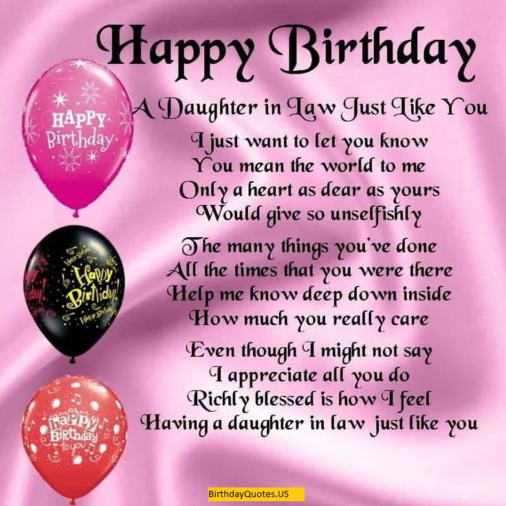 daughter birthday message to her father ; daughter-birthday-wishes-from-parents