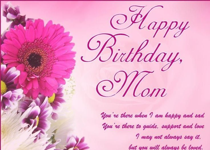 e card birthday mom ; a3384b926209c1accb617357f26a9d26--birthday-greetings-for-mother-birthday-greeting-message