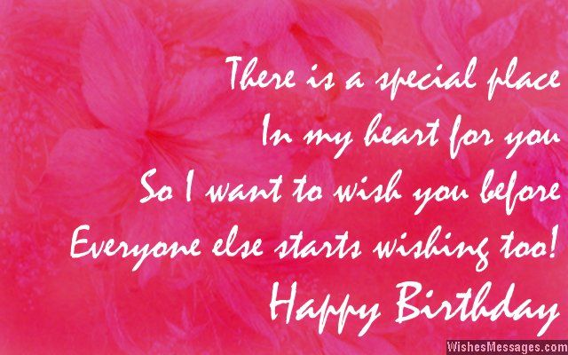 early birthday poem ; ee64e66a49408bc4b13d53f52e79194a