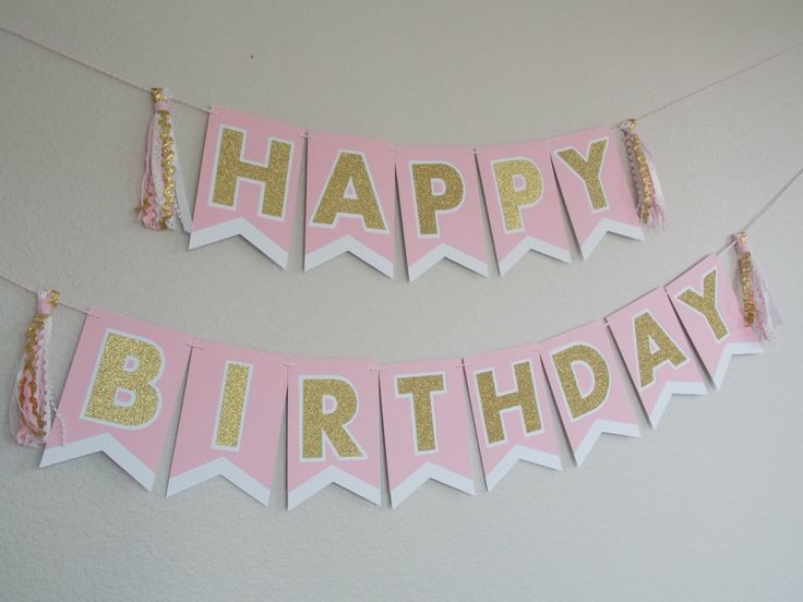 etsy happy birthday banner ; 426630a1b88d423a85d262d67634b0a3--first-birthday-banners-nd-birthday
