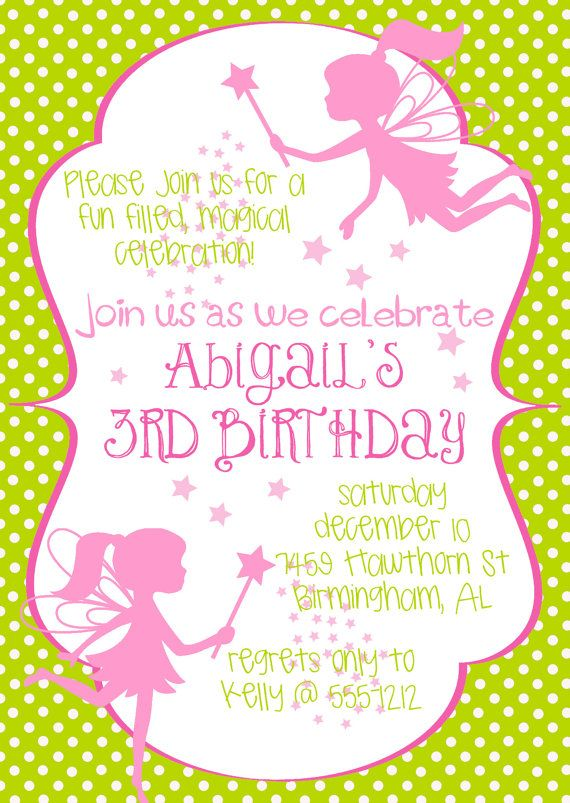 fairy photo birthday invitations ; 578407194897719f2b8ab124bfcfaf77