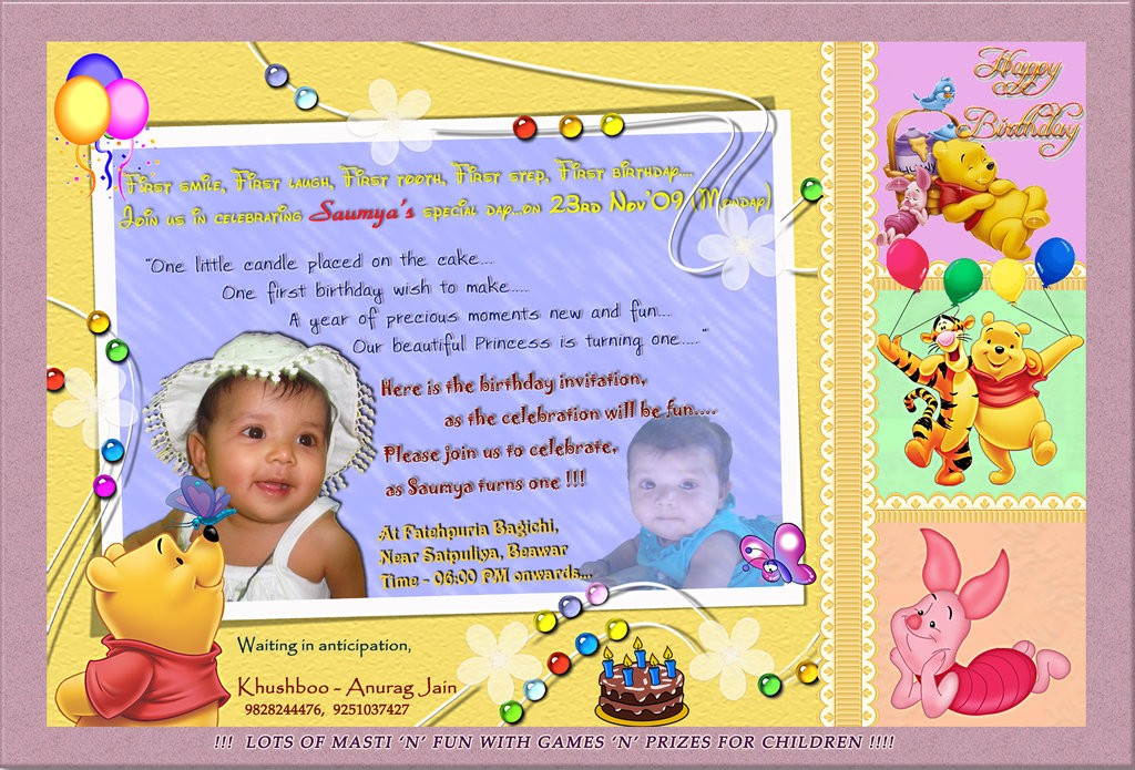 first birthday invitation cards india ; 1st-birthday-invitation-card-sample-india-elegant-1st-birthday-invitation-card-for-baby-girl-111musicfestival-of-1st-birthday-invitation-card-sample-india