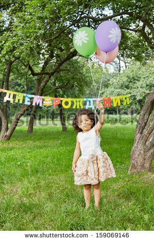 free people birthday sign up ; stock-photo-little-girl-stands-in-park-holding-three-air-balloons-in-her-raised-hand-happy-birthday-sign-159069146
