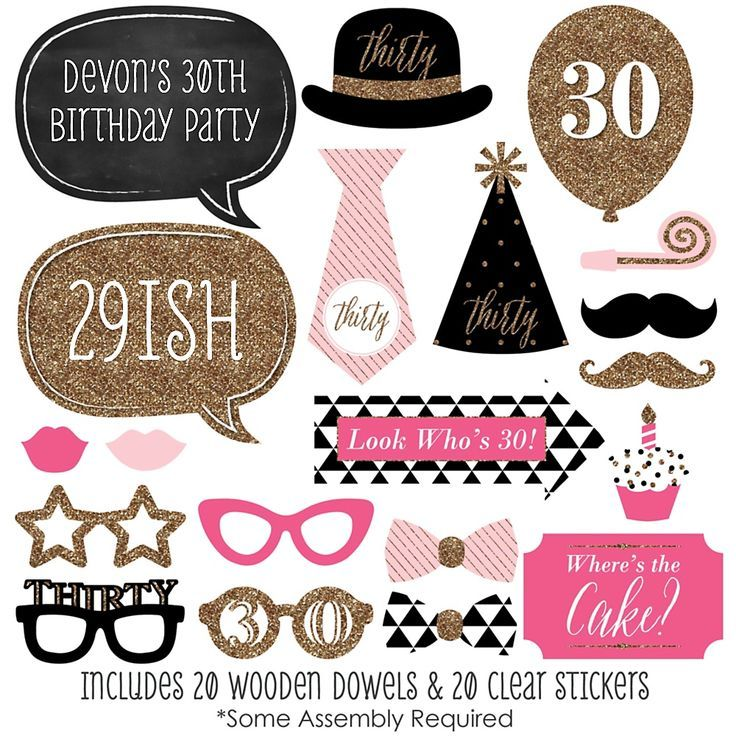 free printable 30th birthday photo booth props ; 303c0aa6d35f7a1a96256428d3b0d800