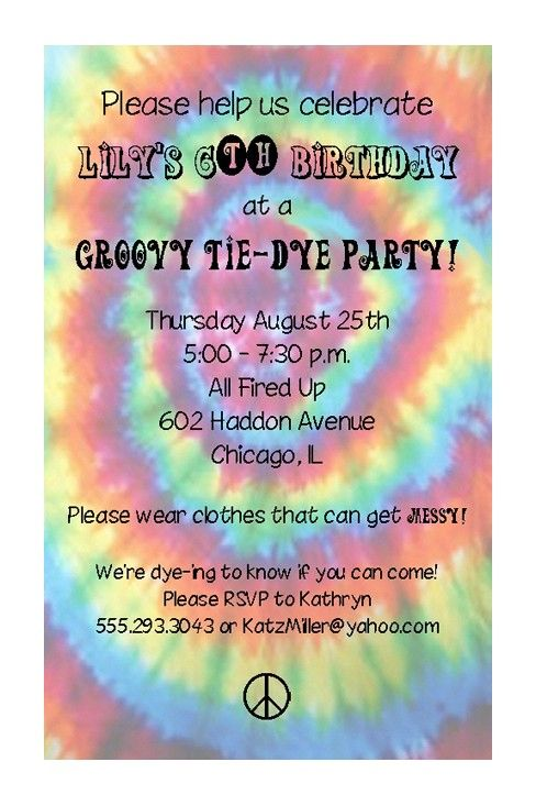 free printable tie dye birthday invitations ; b58fa38efe5c9d60a91ff9cd9c60211d
