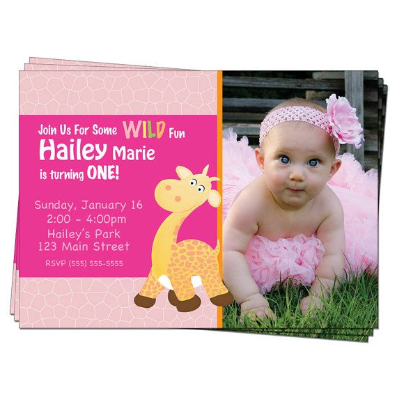 giraffe 1st birthday invitation ; a336290a0b7641229f8c5d78be0bf1e1
