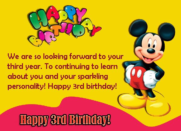 happy 3rd birthday message to my son ; d33eeee8a79e1116c30d76fa28632f0a