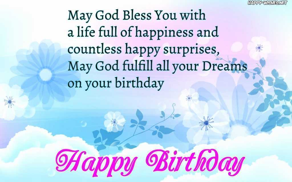 happy birthday blessings quotes ; happy-birthday-religious-quotes-new-christian-birthday-wishes-religious-quotes-happy-wishes-of-happy-birthday-religious-quotes