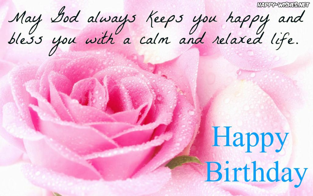 happy birthday christian ; Happy-Birthday-Christian-wishes-with-Rose-Background-images-1024x640