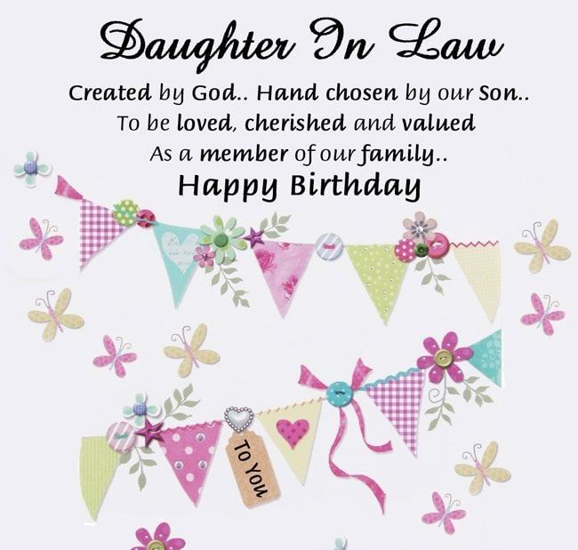 happy birthday daughter in law ; 155953167ac3ad6aa9e523aa79822d3a